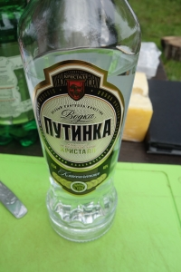 """Putinka"": the only choice while hunting in Russia"